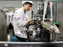 China's Shanshan to invest $1.2 bln to boost battery materials output