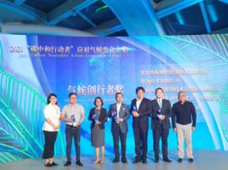 Huawei Wins WWF Climate Solver Award 2020