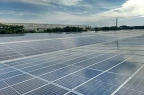 TotalEnergies, one of the fastest growing providers of solar energy distributed generation in Asia