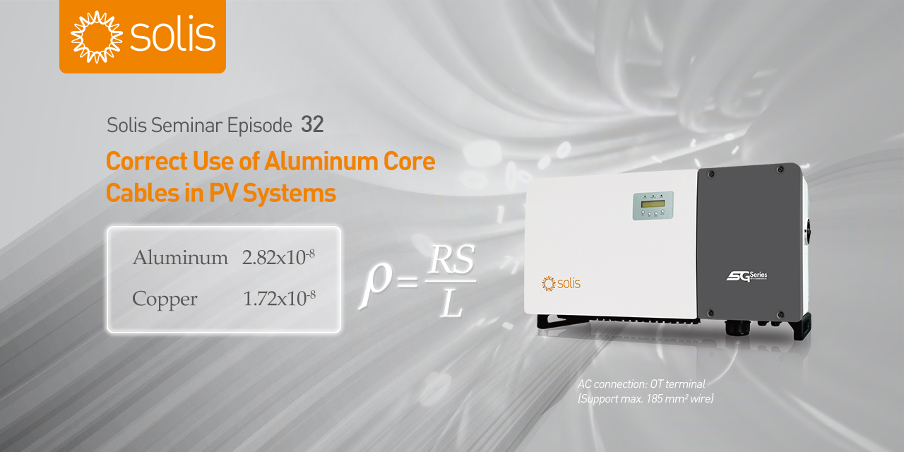 Correct Use of Aluminum Core Cables in PV Systems – EQ Mag Pro